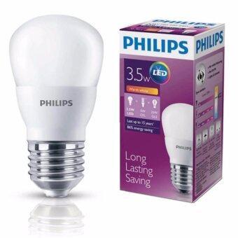 Philips หลอด LED BULB 3.5 วัตต์ ขั้ว E27 แสงวอร์มไวท์