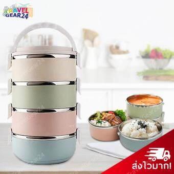 TravelGear24 ปิ่นโต ปิ่นโตสแตนเลส สูญญากาศ 4 ชั้น ทรงกลม Bento Lunch Box Food Picnic Storage (Mix Color/หลากสีพาสเทล)