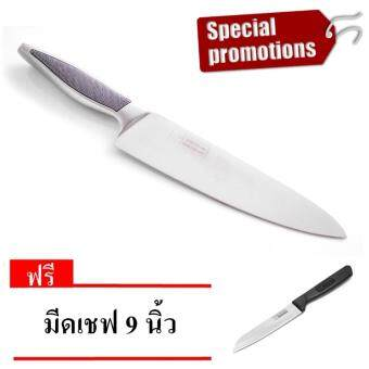 Rhino Brand มีดทำครัว พรีเมี่ยม 8 นิ้วNo.8502 Pro 400 (แถมมีดเชฟ 9 นิ้ว)