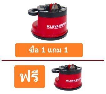 VAUKO Kleva Sharp ที่ลับมีด อุปกรณ์ลับของมีคม กรรไกร รุ่น KV-901-1-1 (สีดำ/แดง) [ซื้อ 1 แถม 1]