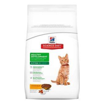 Hill's Science Diet Kitten อาหารลูกแมว อายุน้อยกว่า 1 ปี ขนาด 4กก.