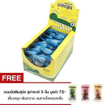 PET2GO ขนมขัดฟันสุนัข CROCGY รสนม 18g (33ชิ้น/กล่อง)