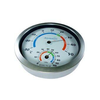 iBettalet เครื่องวัดอุณหภูมิความชื้น แบบเข็ม TH-2F
