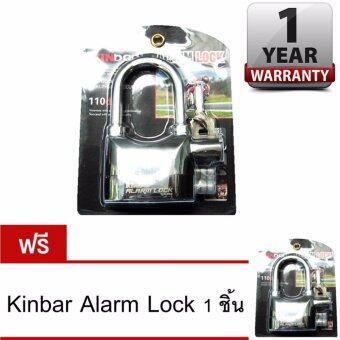 Kinbar Alarm Lock กุญแจกันขโมย กุญแจเตือนภัย สัญญาณกันขโมย 1 แถม 1