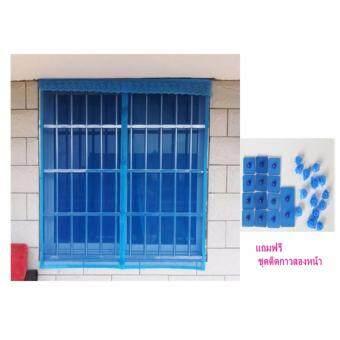 ST ม่านกันยุงหน้าต่าง ขนาด 150x150