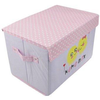 Replica Shop กระเป๋าจัดเก็บของอเนกประสงค์ลาย NoMo Box - สีม่วง