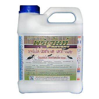 THAIGREENAGRO พรีเว้นท์ (น้ำส้มควันไม้) ไทยกรีนอะโกร THAIGREEN SHOP สินค้าการเกษตร ป้องกัน ขับไล่ มด แมลง ศัตรูพืช