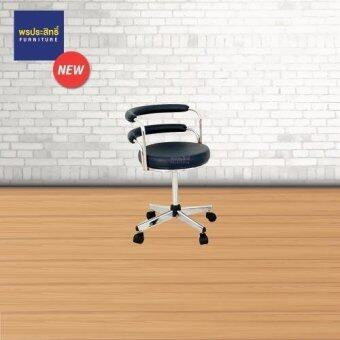 ASIA เก้าอี้บาร์เตี้ย รุ่นมีล้อ ขาชุบโครเมี่ยม เบาะสีกรม