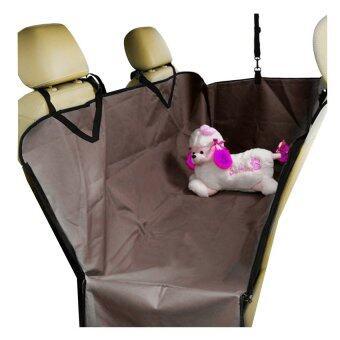 Pet Car Seat แผ่นรองกันเปื้อนในรถยนต์ แบบคลุมเต็มเบาะหลัง กันเปื้อนได้รอบทิศทั้ง 4 ด้าน สำหรับสัตว์เลี้ยง(สีน้ำตาลเข้ม.)