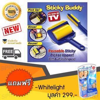 Sticky Buddy ชุดลูกกลิ้ง ทำความสะอาดเอนกประสงค์ แถมฟรี WhiteLight มูลค่า 299บาท
