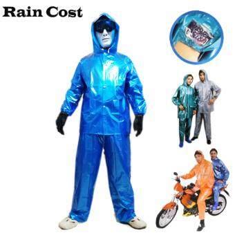 ชุดกันฝน เสื้อกันฝน กางเกงกันฝน ผ้ามุก ขนาดฟรีไซส์ (สีน้ำเงิน)