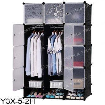 TROPICA ตู้เสื้อผ้าและรองเท้า DIY #Y3X-5-2H สีดำขาว