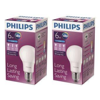PHILIPS ฟิลิปส์แอลอีดี6-50 วัตต์ คูลเดย์ไลท์ E27 (ซื้อคู่ลดพิเศษ!!!)