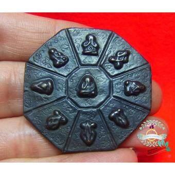 hindd เหรียญพระปิดตา 8 เหลี่ยม เนื้อผสม วัดอนงค์ ด้านหลังเป็นจารยันต์เต็มพื้นที่ เรียกยันต์โป๊ยข่วย