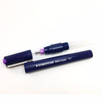 ปากกาเขียนแบบ Staedtler Mars Matic 700 (ขนาดหัว 0.1 mm.)