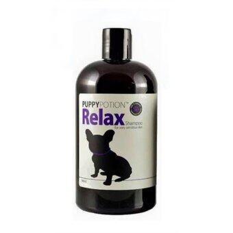 Doggy Potion สูตรRelax แชมพูสุนัขแพ้ง่าย ฆ่าเชื้อแบคทีเรีย ยับยั้งยีสต์ กลิ่นหอมสปา (500ml)