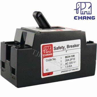 Chang มินิเบรกเกอร์Safety Breaker 2P 20A