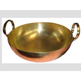 KSM กะทะทองเหลือง เบอร์ 16