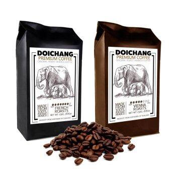 DoiChang Premium Coffee เมล็ดกาแฟดอยช้าง อาราบิก้า คั่วเข้ม+คั่วกลาง (2ถุง รวม 500g.)