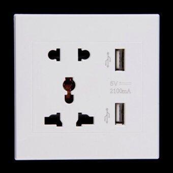 ปลั๊กไฟติดผนังพร้อมช่อง USB สำหรับชาร์ตไฟ 2 ช่อง (สีขาว)
