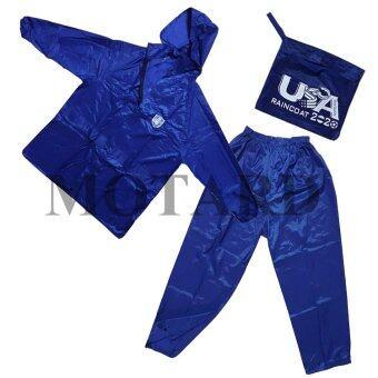 ชุดกันฝน มีแถบสะท้อนแสง เสื้อ+กางเกง+กระเป๋า ขนาดฟรีไซส์ (สีน้ำเงิน)