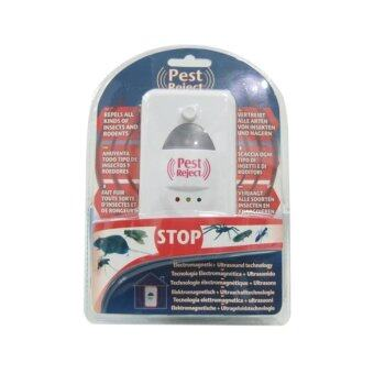 iremax Pest Reject เครื่องไล่หนู เครื่องไล่แมลงสาป เครื่องไล่ยุง เครื่องไล่แมลงวัน เครื่องไล่แมลงสาบ