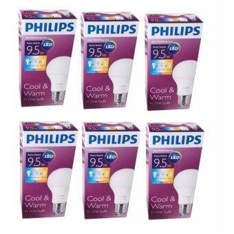 Philips หลอด LED Scene Switch 9.5 วัตต์ ขั้ว E27 แสงเดย์ไลท์ + วอร์มไวท์ ( 6 หลอด )
