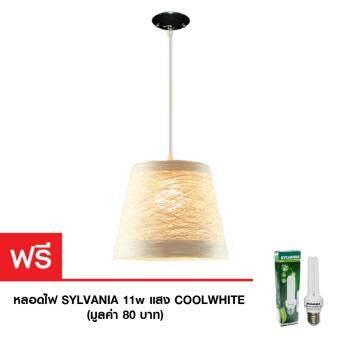 Lighttrio โคมไฟห้อย HL-066/H1/WH สีขาว