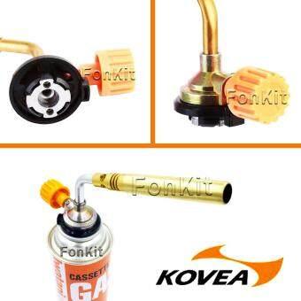 KOVEA หัวเชื่อมแก๊ส พร้อมลวดเชื่อมและน้ำยาประสาน