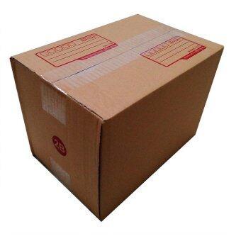 Mastersat กล่องไปรษณีย์ เบอร์ 2B (60 ใบ) ขนาด 17x25x18 ซม. (Brown)