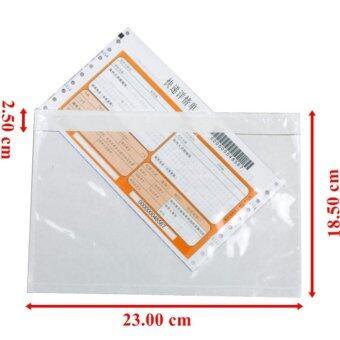 ซองพลาสติกใส หลังกาว สำหรับใส่เอกสารขนาด 18.5x23 cm(200 ใบ)