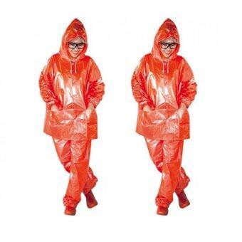 ชุดกันฝน เสื้อกันฝน กางเกงกันฝน ผ้ามุก ขนาดฟรีไซส์ (สีส้ม) x 2