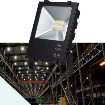 Light Farm สปอร์ตไลท์ LED 50W รุ่น Slim (แสงสีขาว Daylight 6500K) แพ็ค 1 ชุด