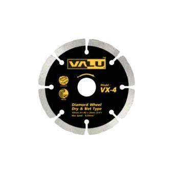 VALU ใบตัดกระเบื้อง 4 นิ้ว รุ่น VX-4