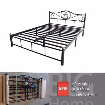 ISO เตียงเหล็กหนาพิเศษ 4 ฟุต ขา2นิ้ว รุ่น LOTUS