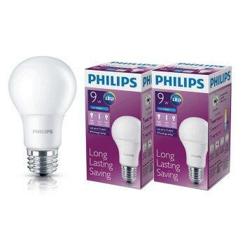 Philips หลอด LED BULB 9 วัตต์ ขั่ว E27 แสงเดย์ไลท์ (2 ดวง)