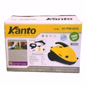 ปั๊มน้ำอัดฉีดแรงดันสูง 120 bar KANTO รุ่น KT-PW-ECO