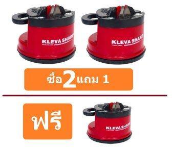 VAUKO Kleva Sharp ที่ลับมีด อุปกรณ์ลับของมีคม กรรไกร รุ่น KV-901-2-1 (สีดำ/แดง) [ซื้อ 2 แถม 1]