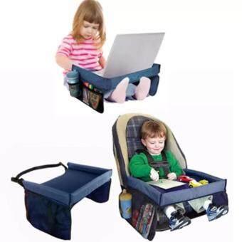 โต๊ะเด็ก เก้าอี้กินข้าว นั่งเล่น โต๊ะวางโน๊ตบุ๊ค เขียนหนังสือ แบบพกพา มีช่องเก็บของ สีน้ำเงิน Highway Child safe On The Go Waterproof Play n Snack Tray Blue