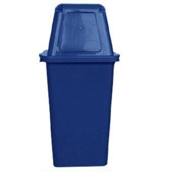ถังขยะทรงเหลี่ยม พร้อมฝาช่องทิ้ง 60 ลิตร(สีน้ำเงิน)