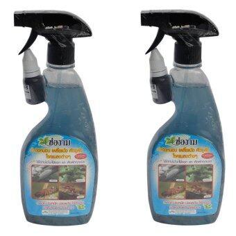 papamami Bio Removal Worm mealybug pest insect ชีวภาพ แบบสเปรย์ 500 ซีซี ช่องาม/2ขวด