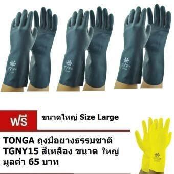 TONGA (x3 คู่) ถุงมือยางนีโอพรีน TGNP25 สีดำ ขนาด ใหญ่