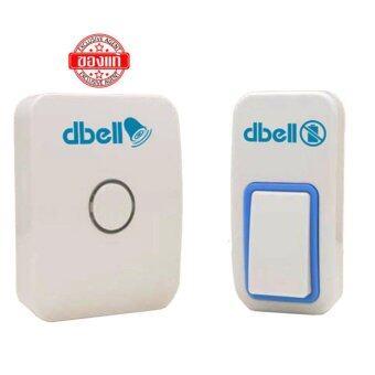 แนะนำ dbell กริ่งไร้สาย รุ่นกันน้ำและไม่ใช้แบตเตอรี่ ครบเซ็ท ( ตัวรีโมท+กริ่ง) ( สีขาว ) เช็คราคา