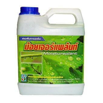 THAIGREENAGRO ไทยกรีนอะโกร THAIGREEN SHOP สินค้าการเกษตร ม้อยเจอร์แพล้นท์ สารจับใบ สารเปียกใบ ช่วยเร่งประสิทธิภาพปุ๋ย ยา ฮอร์โมนให้มีประสิทธิภาพ)