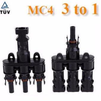 ข้อต่อสายไฟ MC4 ต่อขนาน 3 เส้นรวมเป็น 1 เส้น