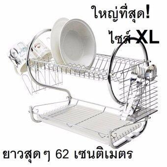 ชั้นวางจาน ชามไซส์ XL