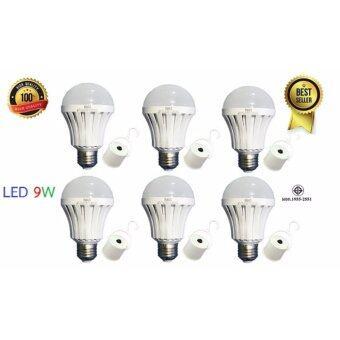 (ของแท้) HAGI หลอดไฟอัจฉริยะ / หลอดไฟฉุกเฉิน LED 9W แสงขาว / LED Emergency Bulb (E27) /(6 หลอด)