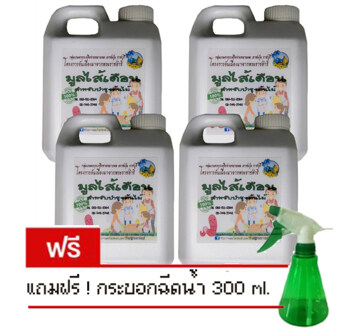 ThaiGreenLeaf ปุ๋ยมูลไส้เดือน ชนิดน้ำเข้มข้น ขนาด 1 ลิตร. 4 ขวด