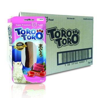 Toro Toro โทโร โทโร่ ขนมแมว ทูน่า 20 g. x 48 ซอง
