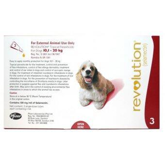 REVOLUTION ยาป้องกันไร เห็บหมัด พยาธิหนอนหัวใจ สำหรับสุนัข 10.1-20KG.